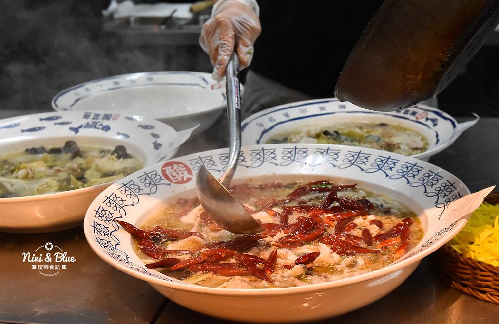 刁民酸菜魚 逢甲夜市美食小吃 麻辣燙20