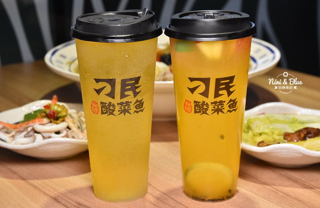 刁民酸菜魚 逢甲夜市美食小吃 麻辣燙32