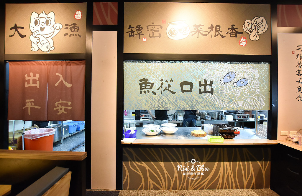 刁民酸菜魚 逢甲夜市美食小吃 麻辣燙10