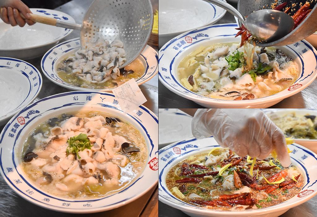 刁民酸菜魚 逢甲夜市美食小吃 麻辣燙01