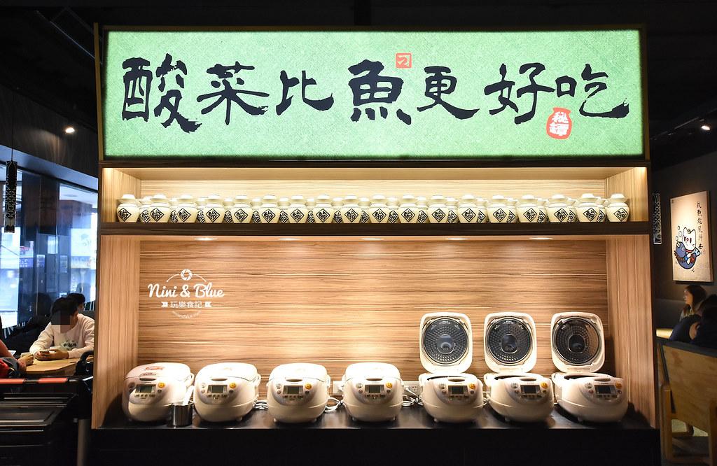 刁民酸菜魚 逢甲夜市美食小吃 麻辣燙07