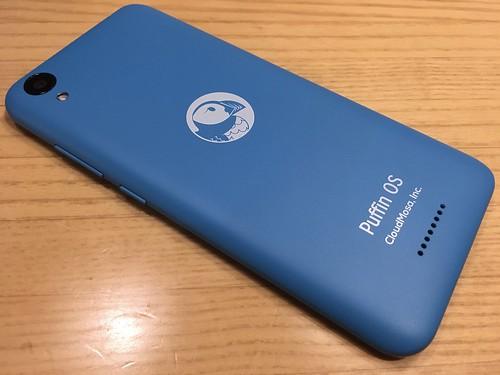 Puffin OS Phone