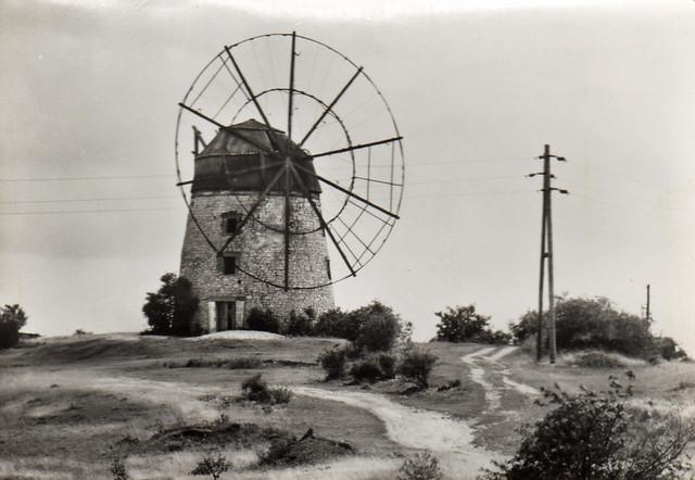 DDR AK - Eckartsberga 1981 Windmühle