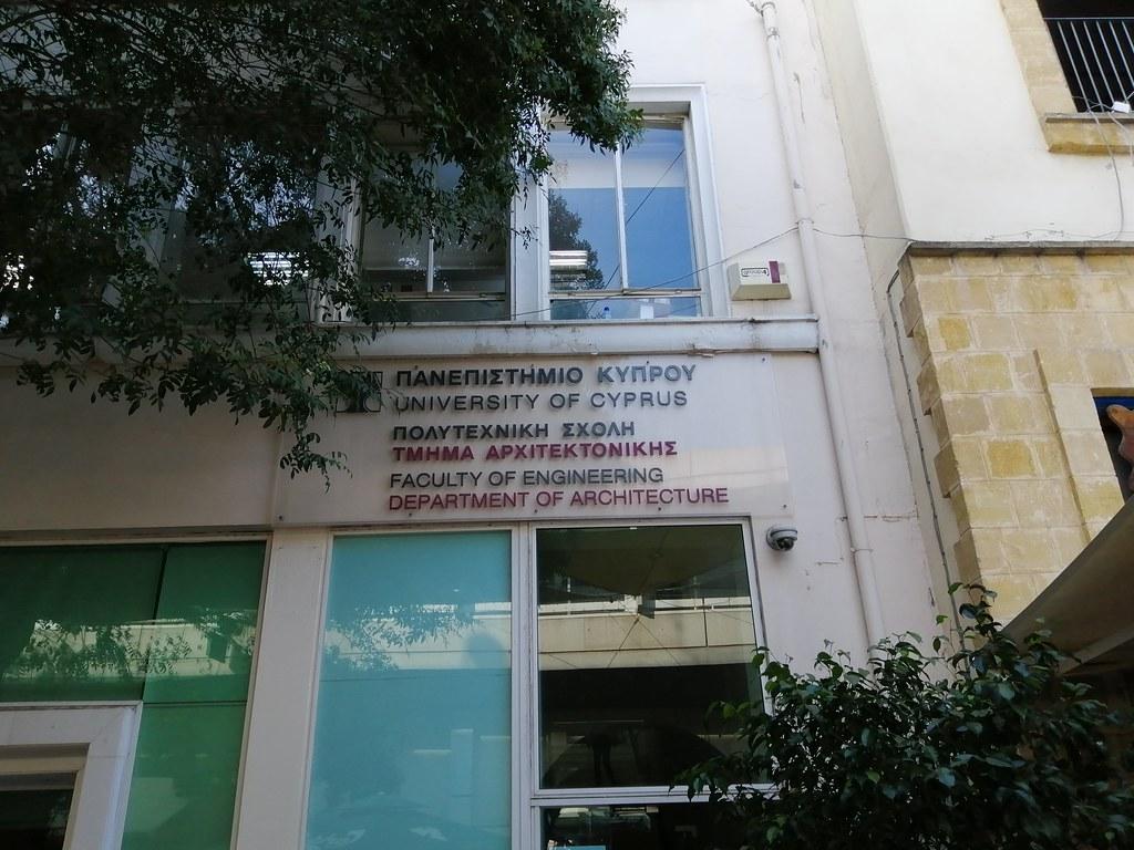 Una universidad