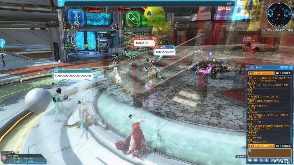 Phantasy Star Online 2 Screenshot 2020.01.01 - 00.