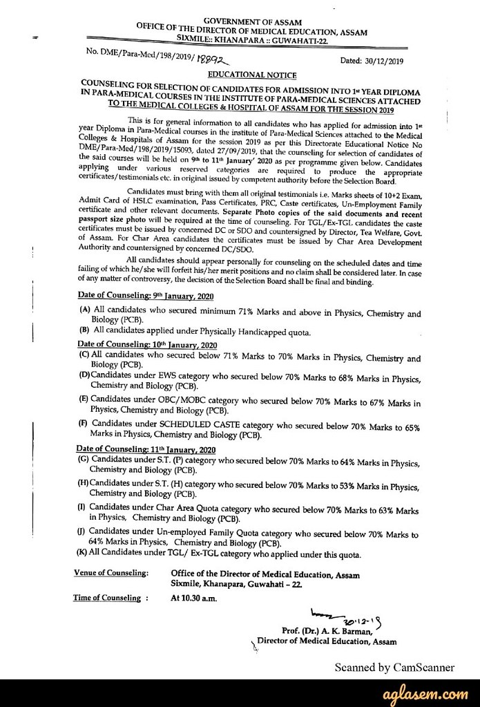 DME Assam Paramedical Counselling Notice