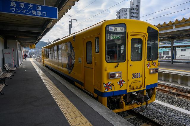 Shimabara Railway(島原鉄道)