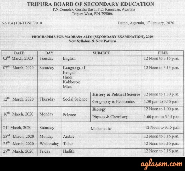 Tripura Madrasa Routine 2020
