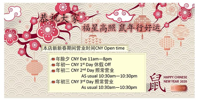 Payung CNY opening hours