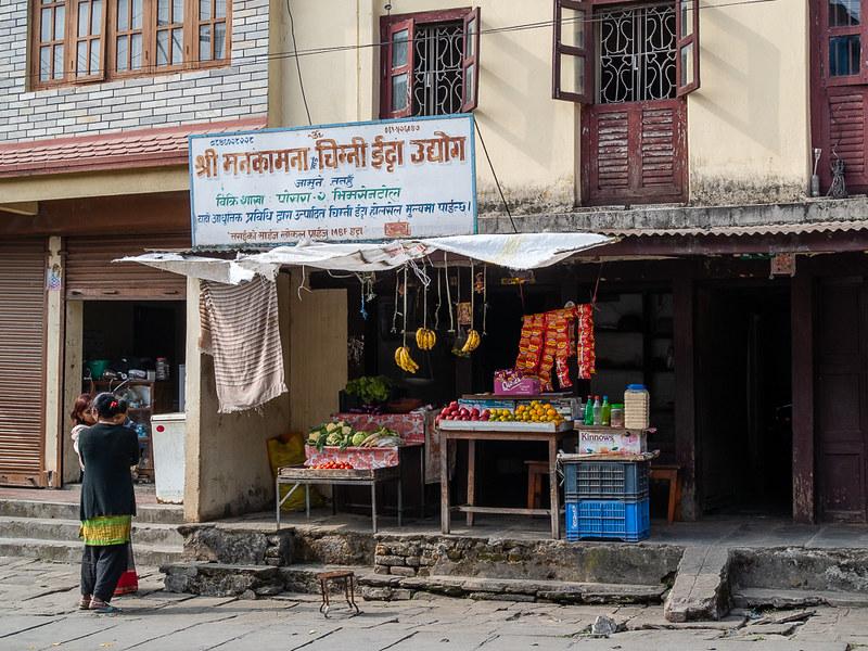 Old Bazaar, Pokhara