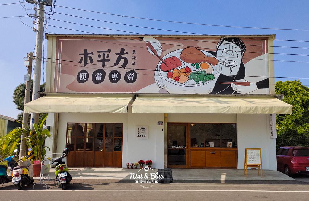 木平方食物所.莿桐美食13