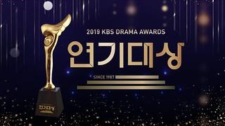 KBS Drama Awards 2019