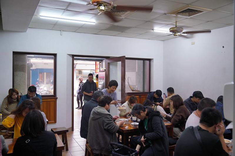 蘭陽香辣麵 (6)