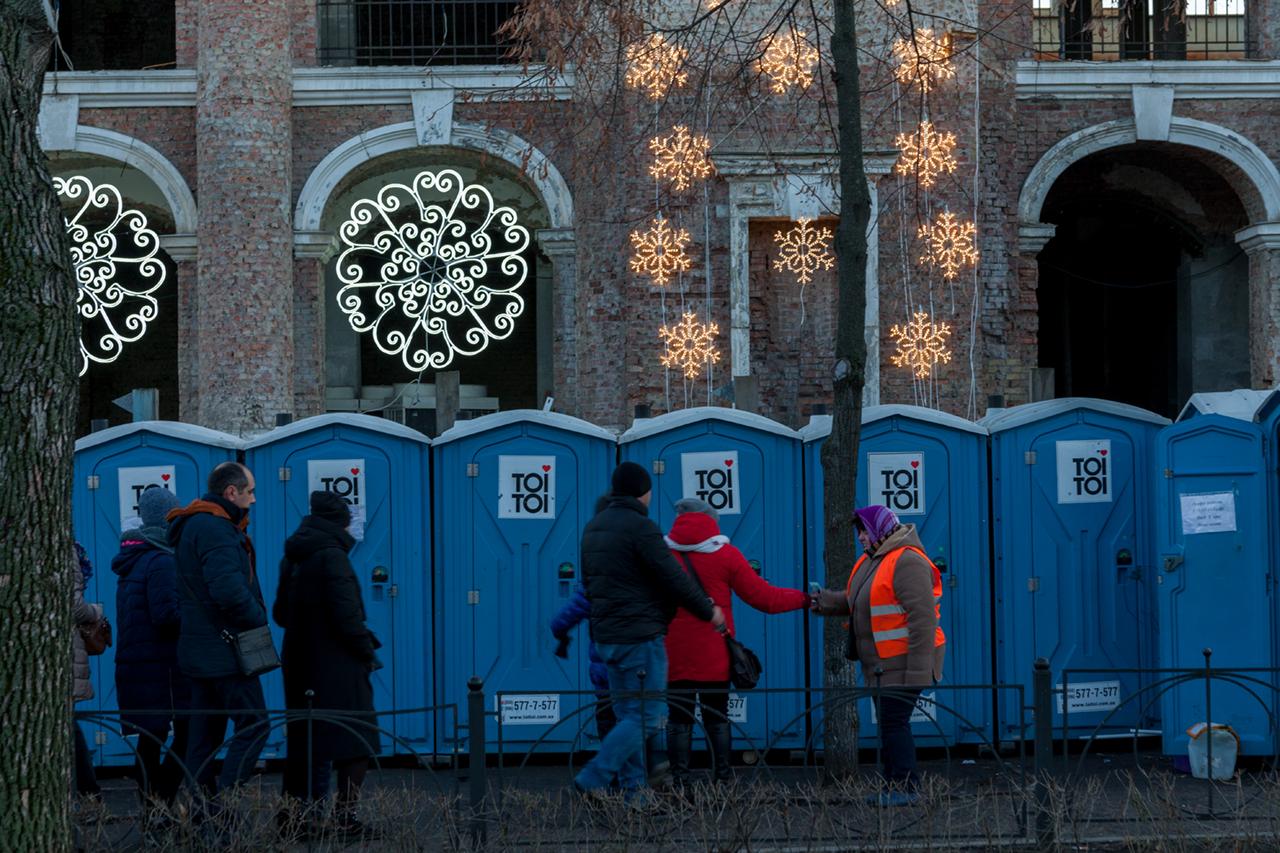 Первое января в Киеве IMG_0040