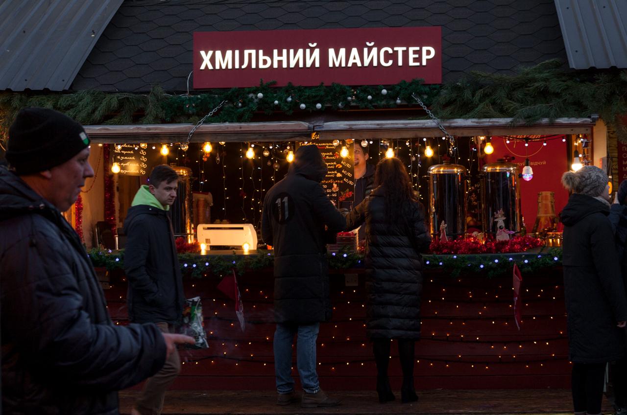 Первое января в Киеве IMG_0090