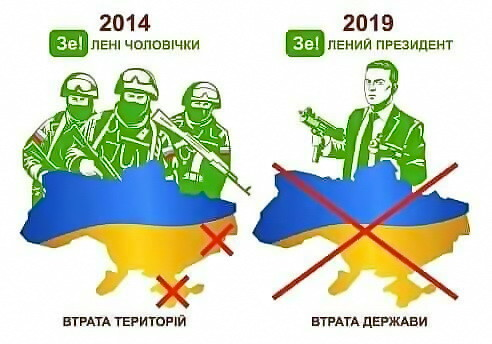 UR_2014-2019