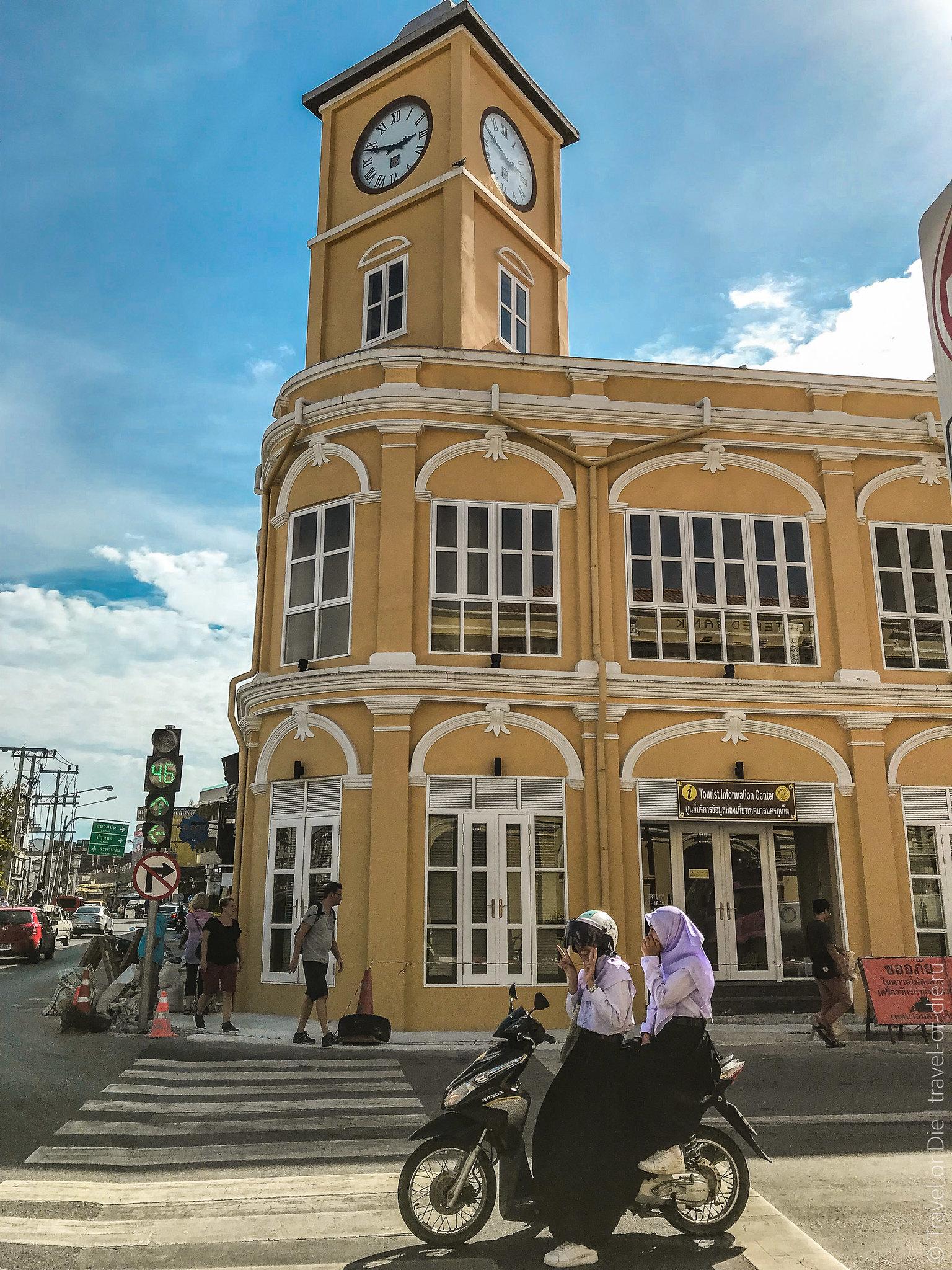 Phuket-Town-Old-Town-Thailand-3939