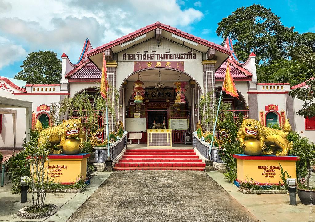 Phuket-Town-Old-Town-Thailand-3836