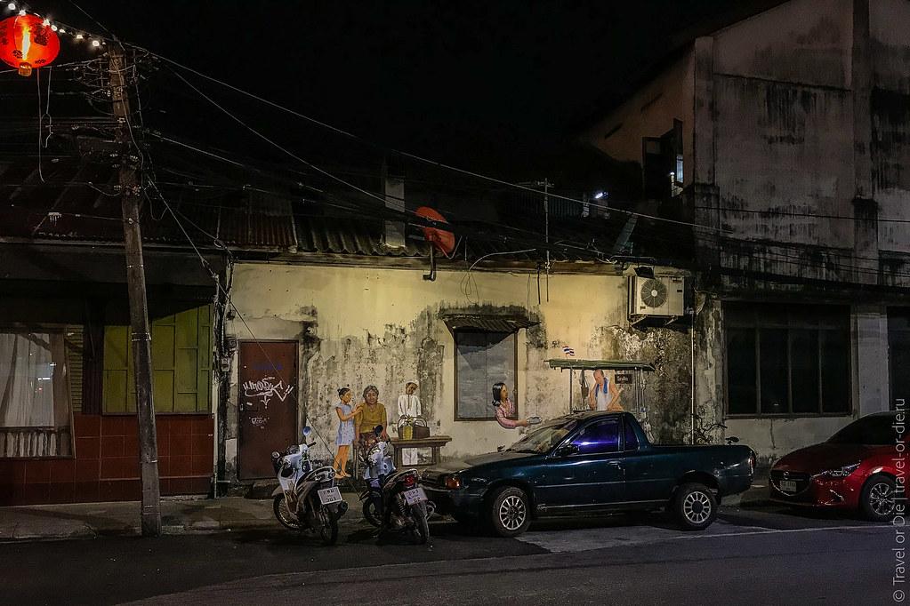Phuket-Town-Old-Town-Thailand-8035