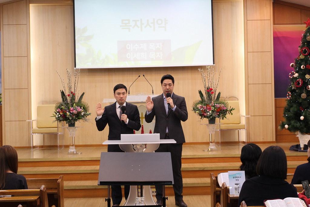 2019. 12. 29 목자임명(손명희 목자) 및 분가식(울란바토르 목장)