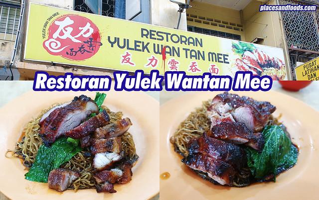 yulek wantan mee restaurant