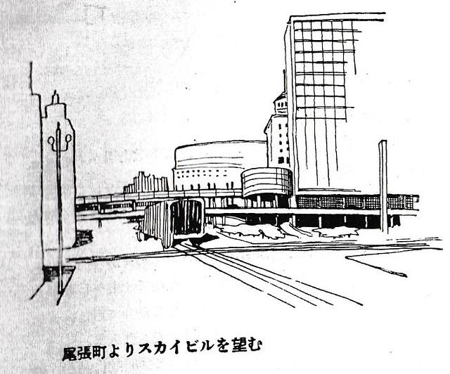 秀島乾・石川栄耀のスカイビル・スカイウェイ (2)