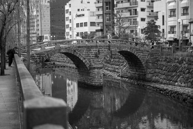 Meganebashi(眼鏡橋