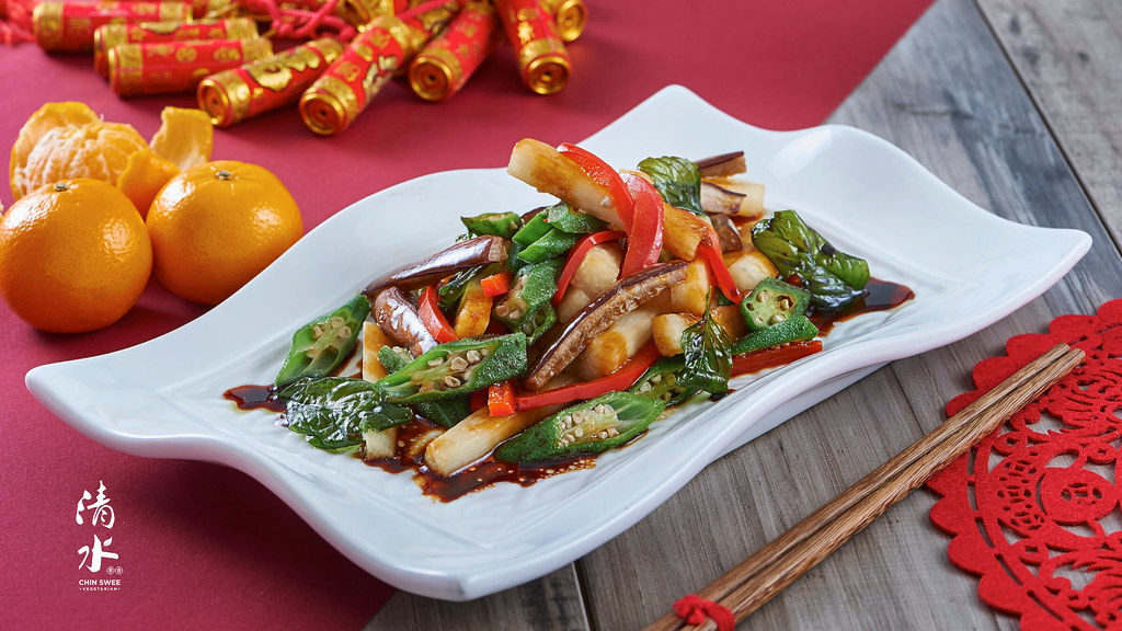 CNY2020_Chinese Yam, Brinjal & Organic Lady Fingers with _San Bei_ Sauce 三杯茄子秋葵山药@17-1