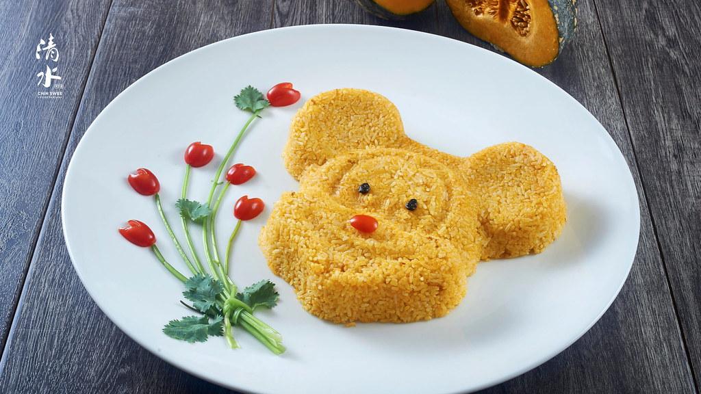 CNY2020_Chef Special Pumpkin Rice 金玉满堂@36-1
