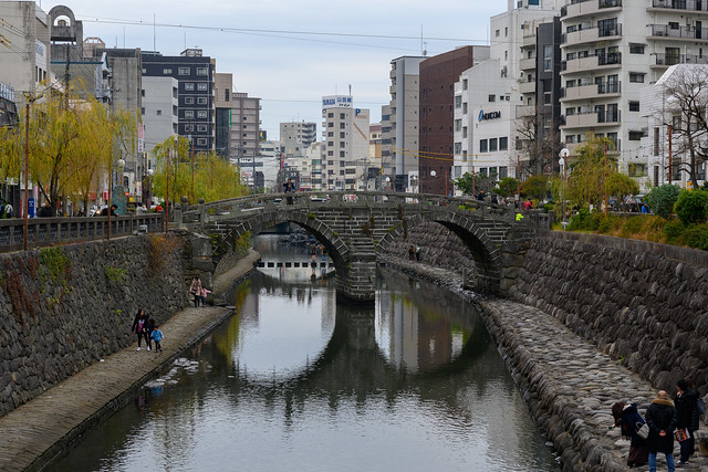 Meganebashi (Spectacles Bridge)
