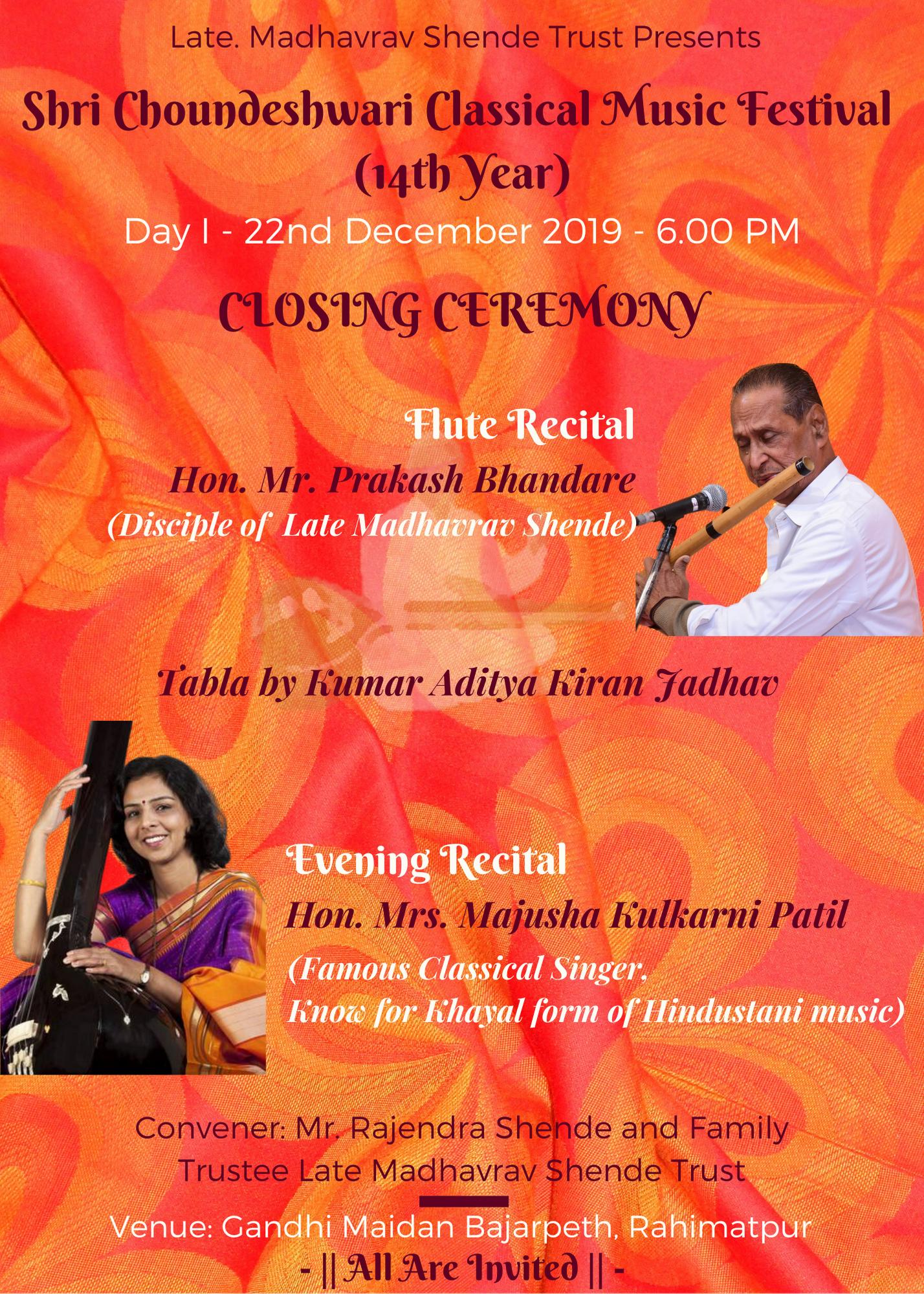 RS - Shri Choundeshwari Classical Music Festival 2019 - Invitation  Day 2
