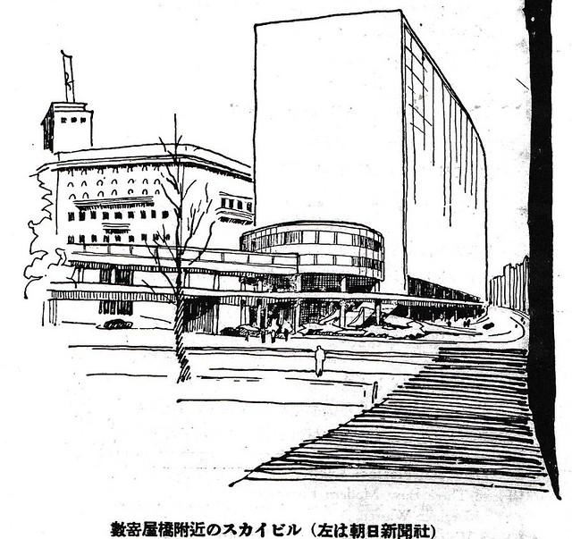 秀島乾・石川栄耀のスカイビル・スカイウェイ (4)