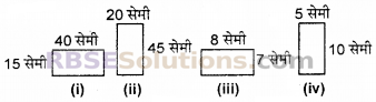 RBSE Solutions for Class 6 Maths Chapter 14 परिमाप एवं क्षेत्रफल Ex 14.3 1