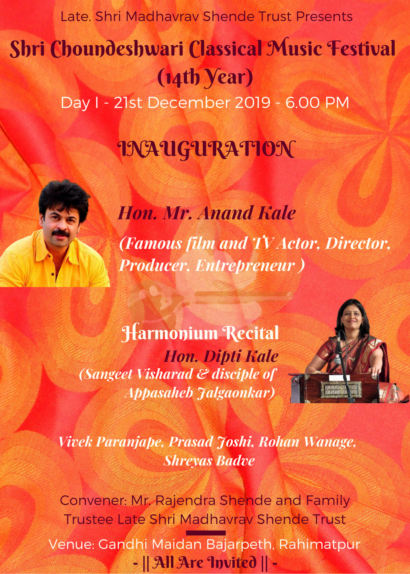 RS - Shri Choundeshwari Classical Music Festival 2019 - Invitation Day 1
