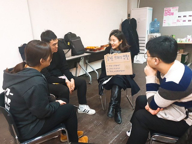 20191129_청참회원배움터_별책부록