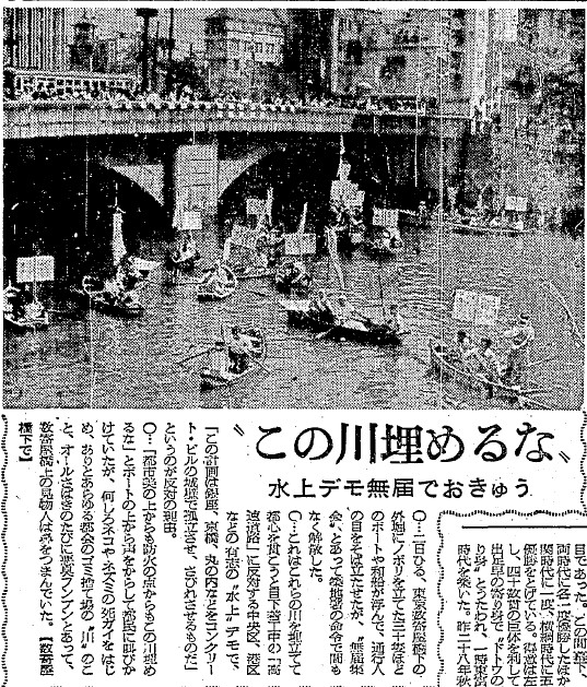 東京高速道路の疑惑2