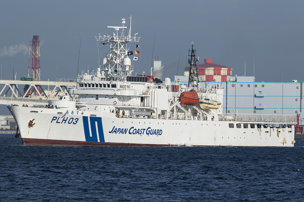Patrol boat |Hida Jcg Class Patrol Vessel