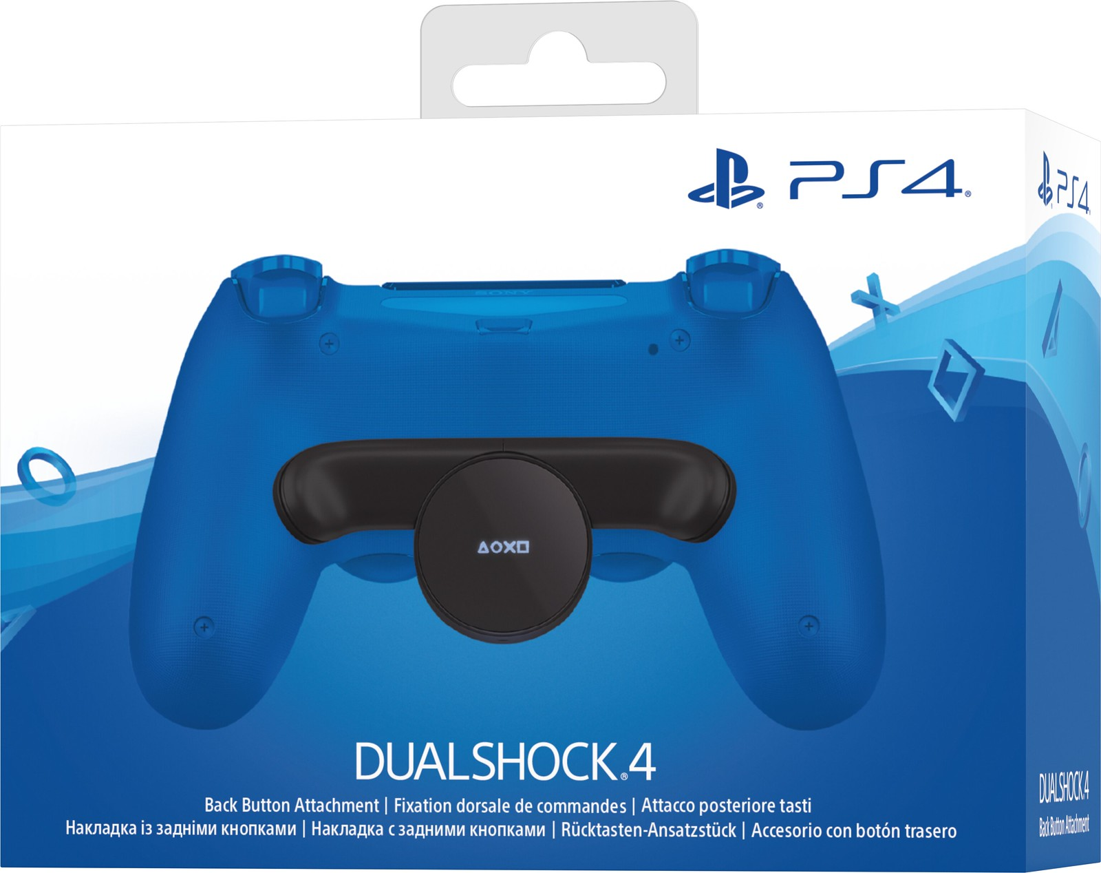 Dualshock 4 Back Button Attachment on PS4