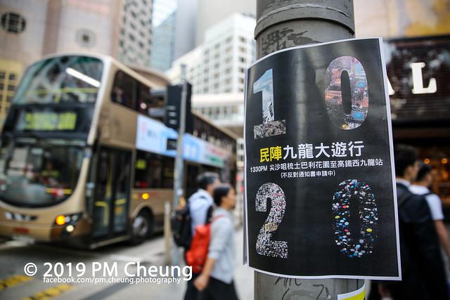 17.10.2019 – 30.10.2019 – Hong Kong – Hong Kong Protest – Week 20 & 21 – Politische Botschaften / Political Messages - IMG_3928