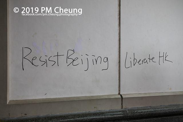 17.10.2019 – 30.10.2019 – Hong Kong – Hong Kong Protest – Week 20 & 21 – Politische Botschaften / Political Messages - IMG_3812
