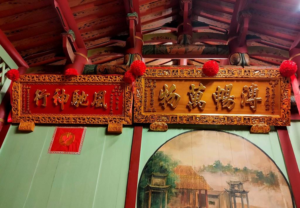 中西區風神廟 (13)