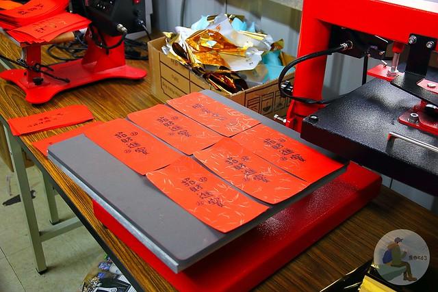 客製化紅包袋燙金流程-熱轉印機推薦