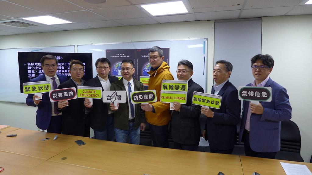 台灣防災產業協會的多位專家學者警告,台灣已正式進入氣候緊急狀態。孫文臨攝