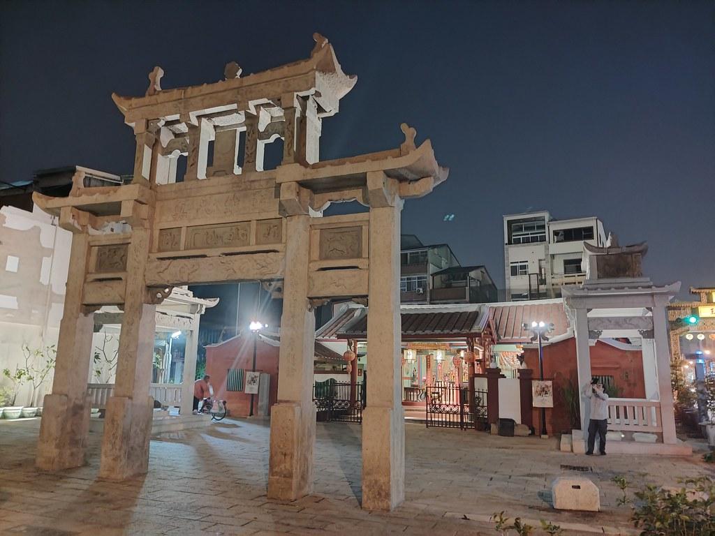 中西區風神廟 (1)