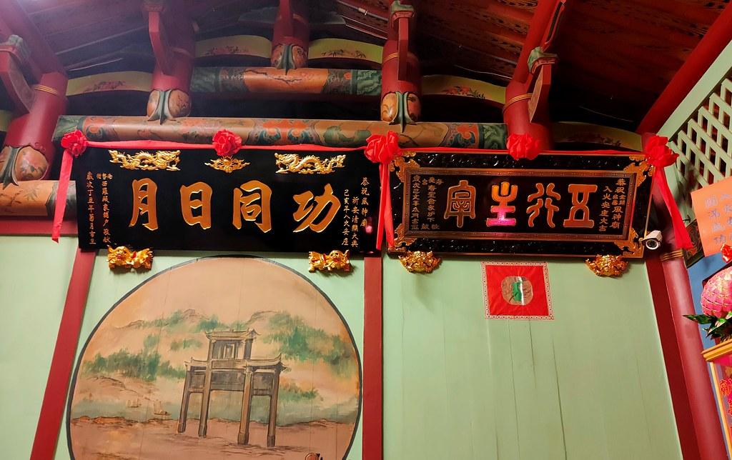 中西區風神廟 (12)