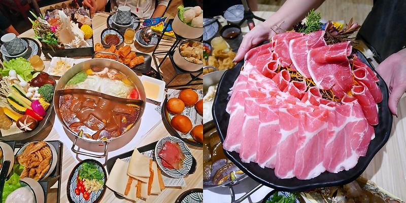 嘉義火鍋|洪昌麻辣鴛鴦火鍋