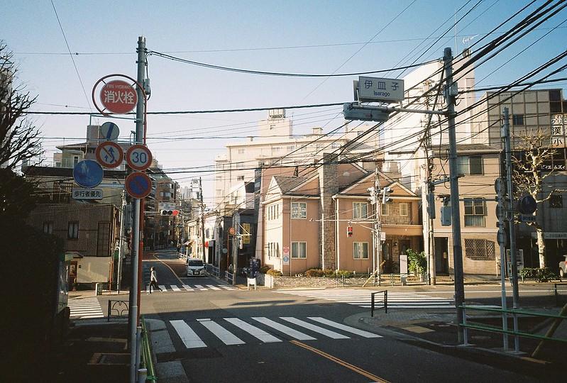 Ricoh GR1s+KodaK Ultramax400偽 東京いい道 しぶい道 三田聖坂 二本榎通り 伊皿子交差点