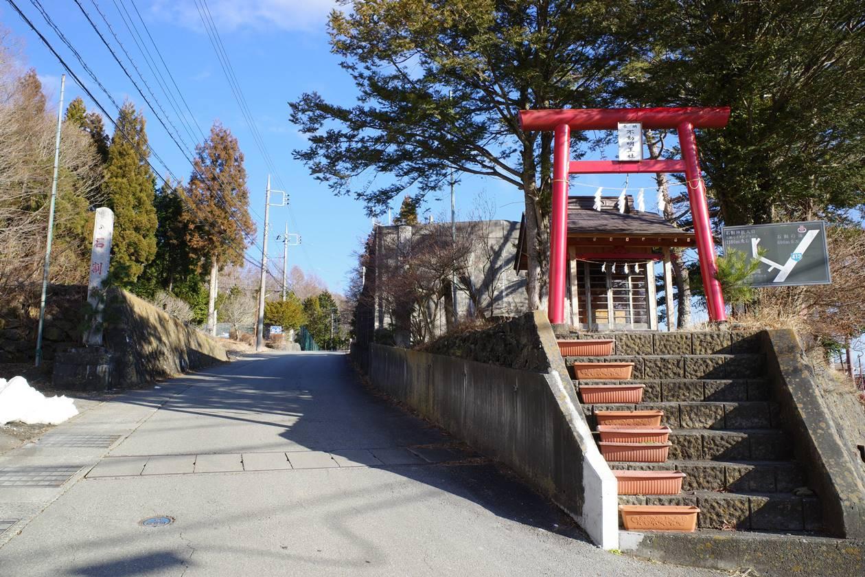石割山ハイキングコース入口