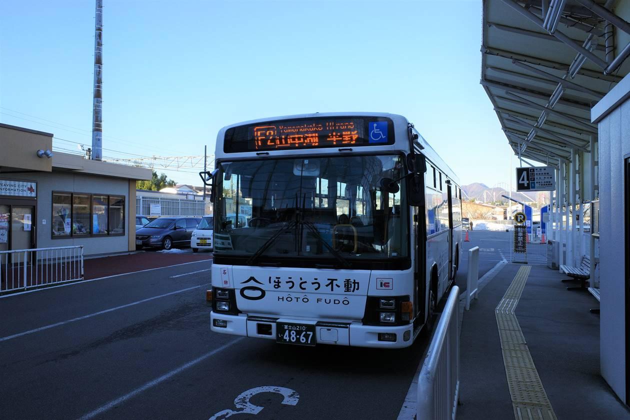 山中湖・平野行バス