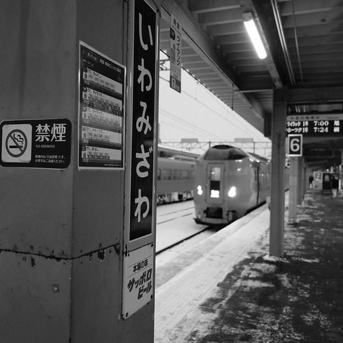 03-01-2020 Iwamizawa Station (10)